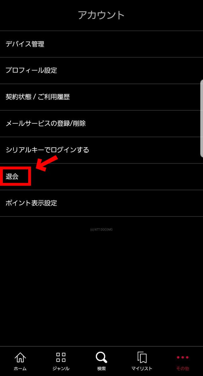 f:id:masaburo91:20190518154034j:plain