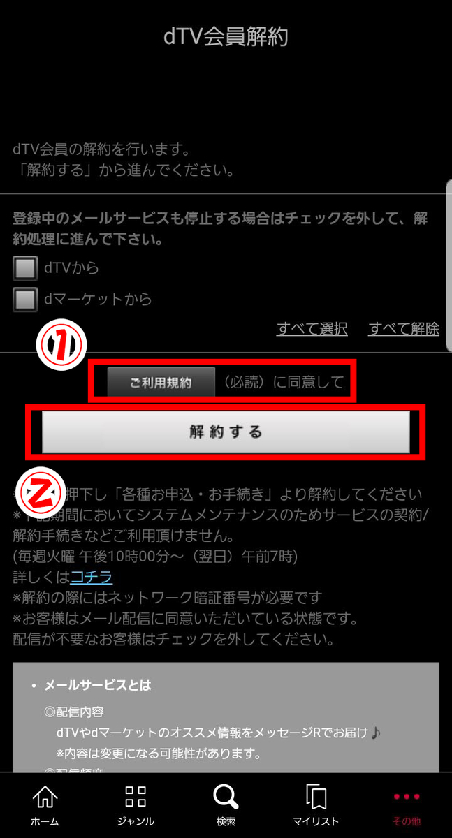 f:id:masaburo91:20190518154450j:plain