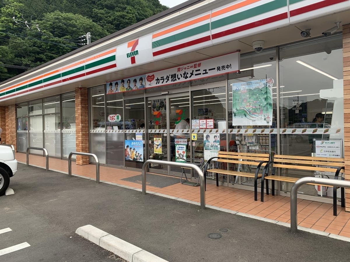 f:id:masaburo91:20190525155414j:plain