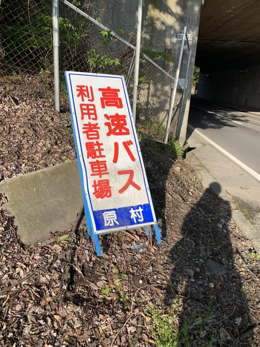 f:id:masaburo91:20190601110904j:plain