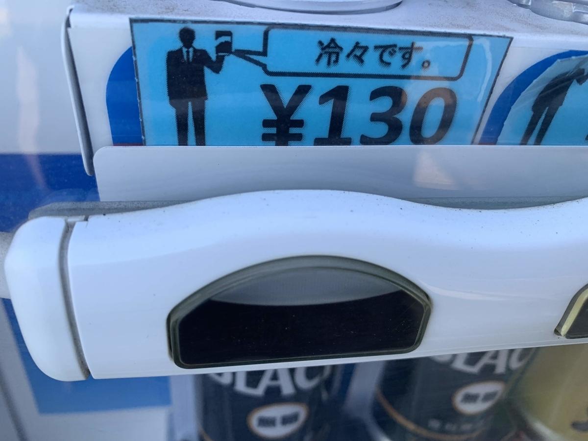 f:id:masaburo91:20190601111105j:plain