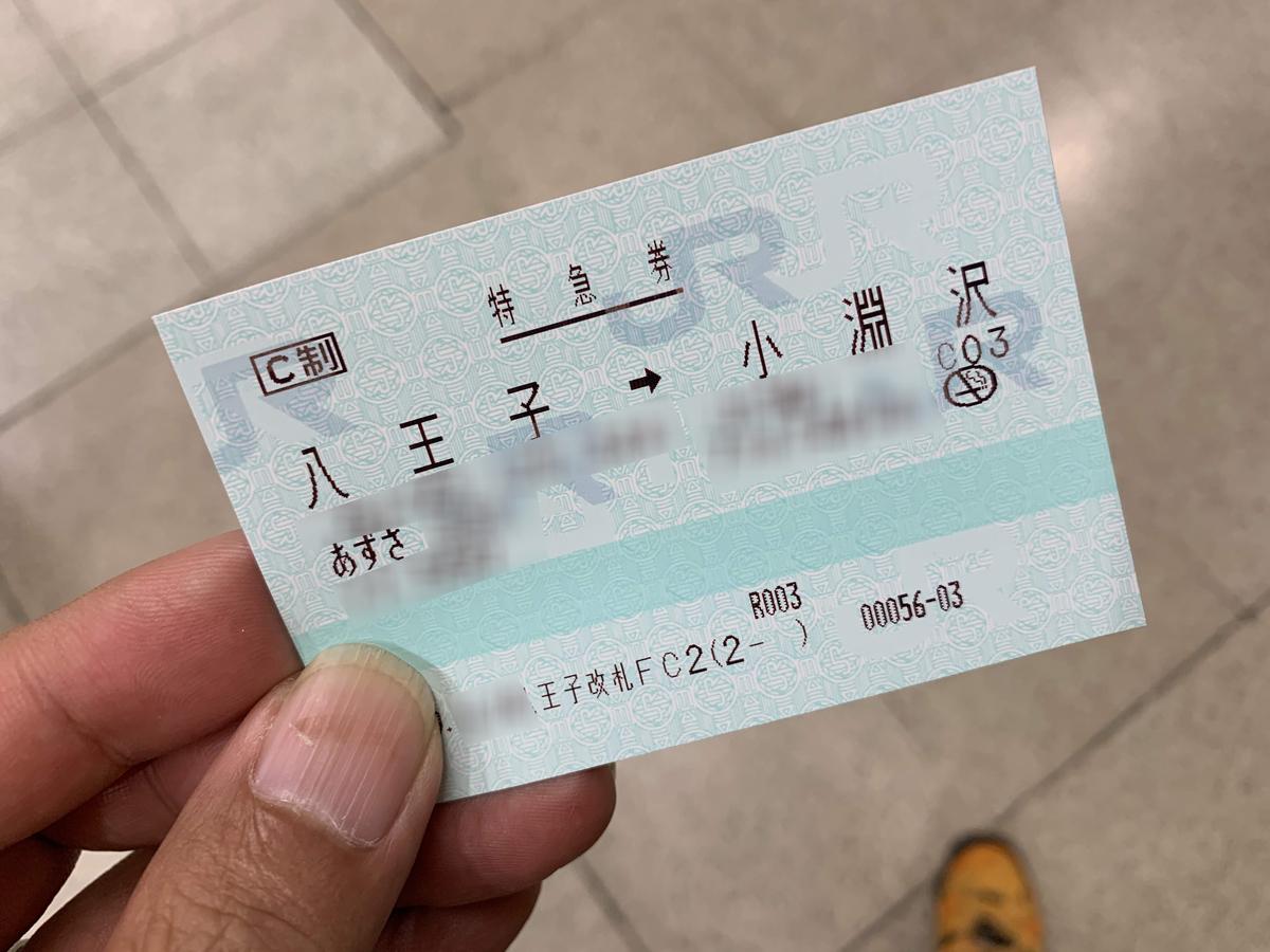 f:id:masaburo91:20190621114300j:plain