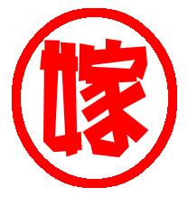 f:id:masaburo91:20190622161222j:plain