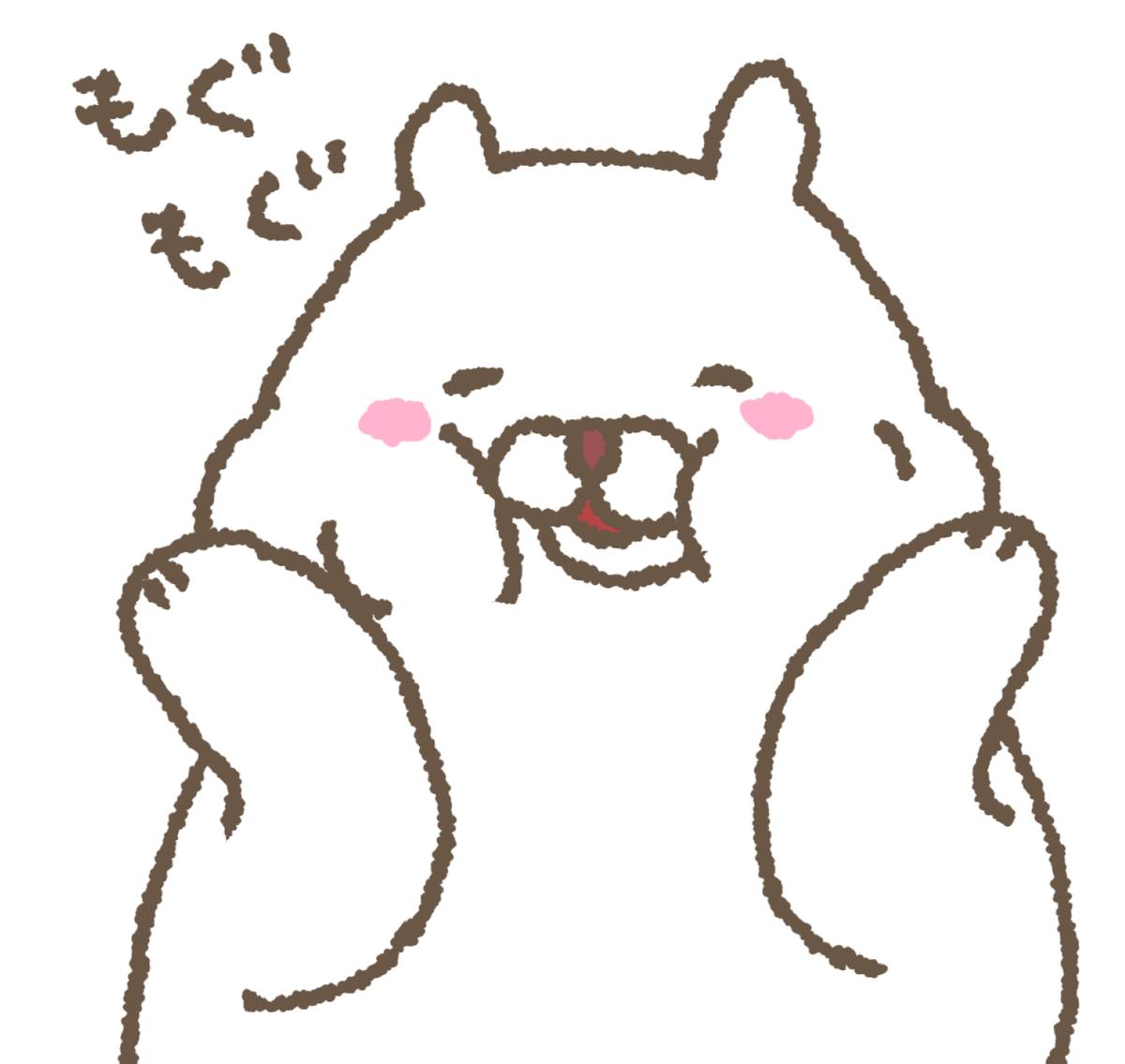 f:id:masaburo91:20190627155240j:plain