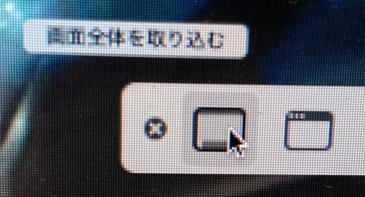 f:id:masaburo91:20190701140759j:plain