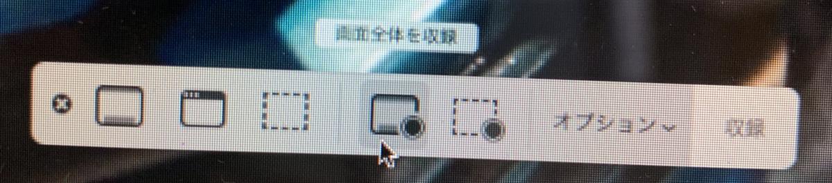 f:id:masaburo91:20190701142241j:plain