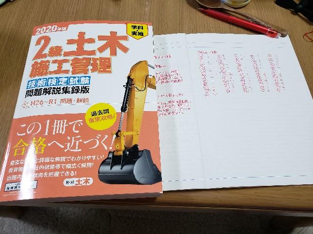 f:id:masaburo91:20200914060825j:image