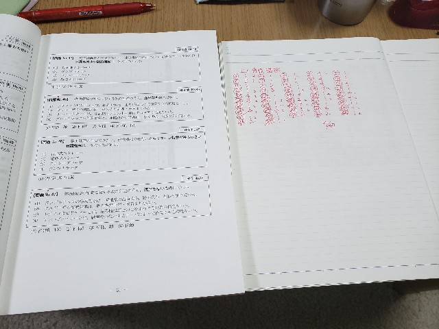 f:id:masaburo91:20200915054442j:image