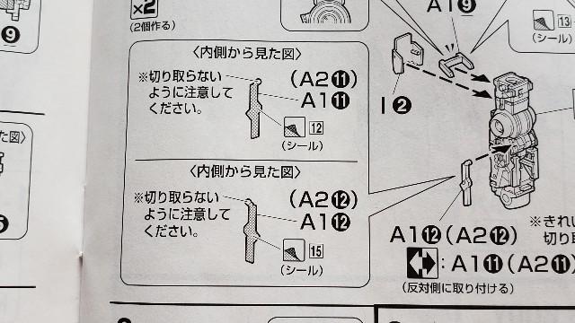 f:id:masaburo91:20200921085855j:image