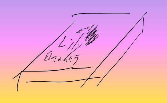 f:id:masacchikun:20180219110633j:plain
