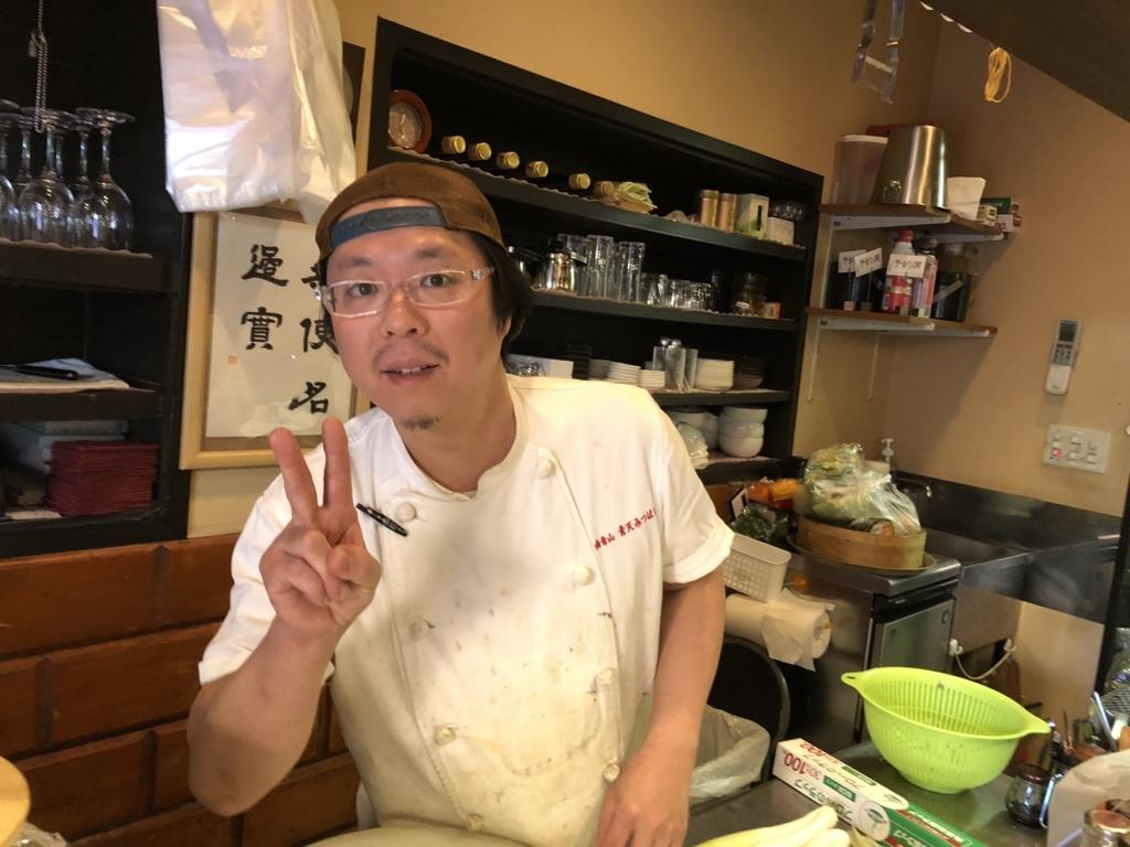 f:id:masaemiyachi:20180123212625j:plain