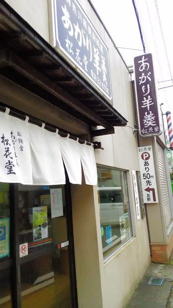 f:id:masaemon2:20160625192126j:plain