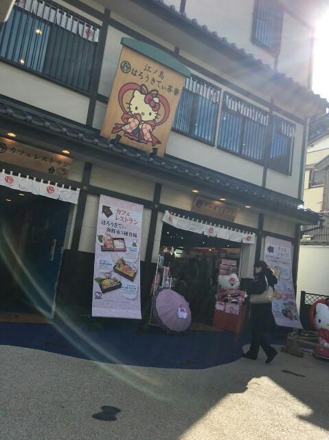 f:id:masaemon2:20171119213657j:plain