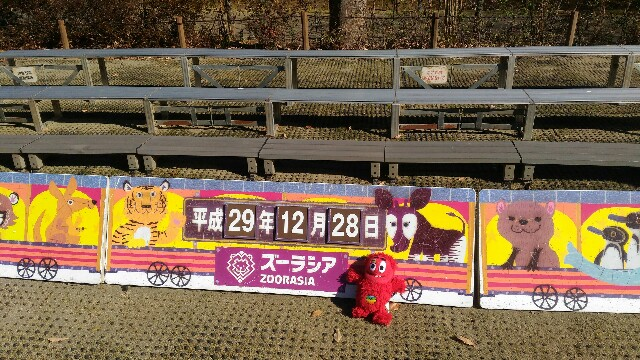 f:id:masaemon2:20171229183403j:image