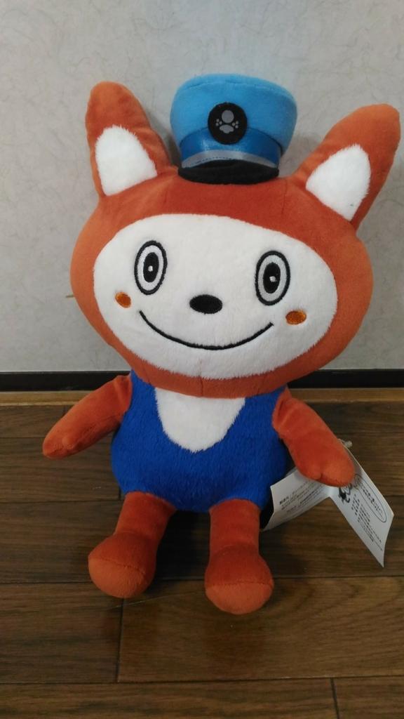 f:id:masaemon2:20180103182355j:plain