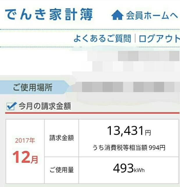 f:id:masaemon2:20180217205552j:plain
