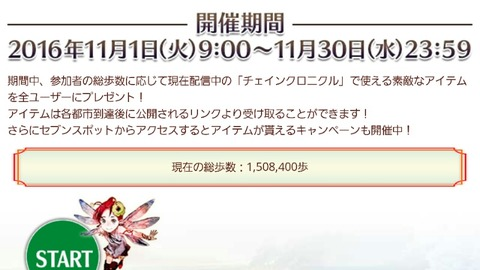 14781381146140
