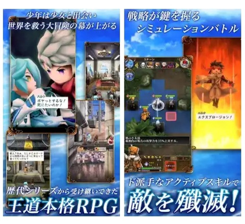 Screenshot_20180919-214757_Google Play Store