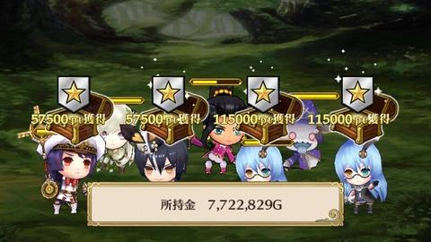 14745513153074