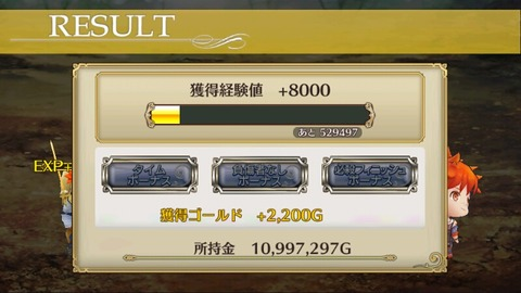 14806851625910