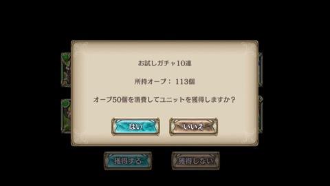 14880177771956