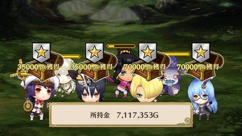 14744747400911