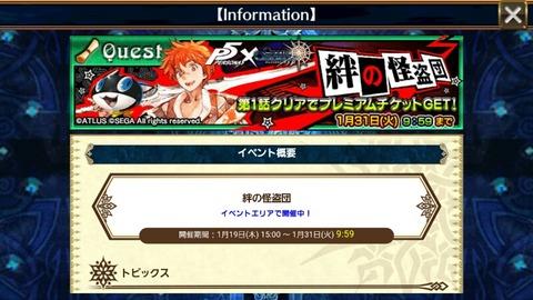 14852724326240