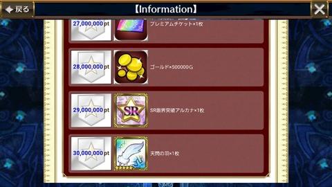 14864689622847