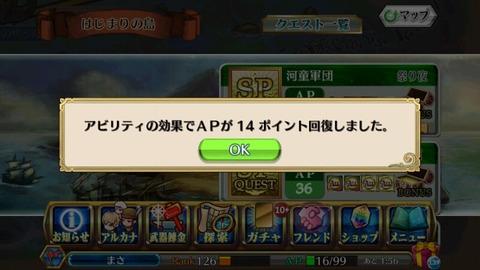 14788518913377