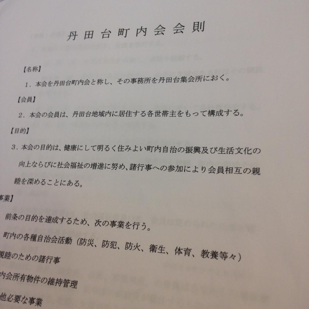 f:id:masagakikohei:20170320161258j:plain