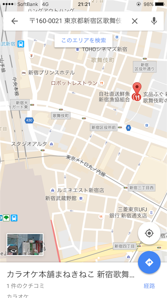 f:id:masaharu-nagan:20160827212112p:image