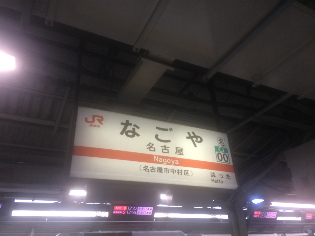f:id:masahiko-takeda1129:20190406135205j:image