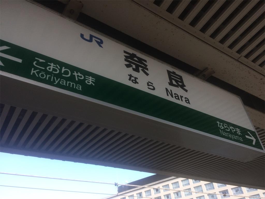 f:id:masahiko-takeda1129:20190406135213j:image