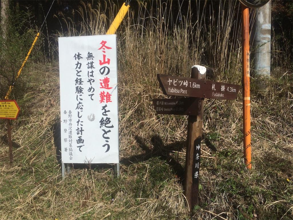 f:id:masahiko-takeda1129:20190428172917j:image