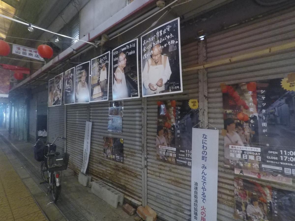 f:id:masahiko-takeda1129:20190501193627j:plain