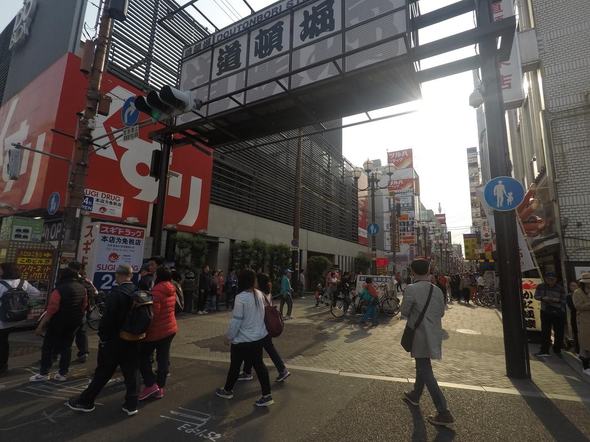 f:id:masahiko-takeda1129:20190501193746j:plain