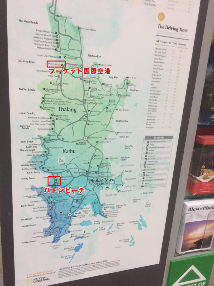 f:id:masahiko-takeda1129:20190814220502j:plain