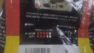 f:id:masahiko-takeda1129:20190816185516j:plain