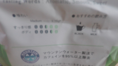 f:id:masahiko-takeda1129:20190816185521j:plain