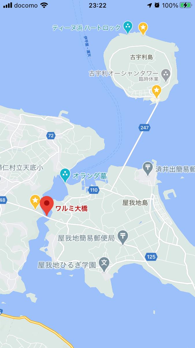 f:id:masahiko0819:20210224210324p:plain