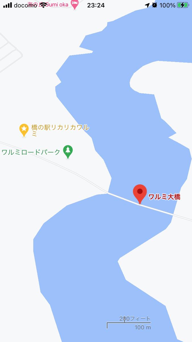 f:id:masahiko0819:20210224210404p:plain