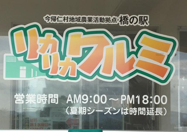 f:id:masahiko0819:20210224210755j:plain