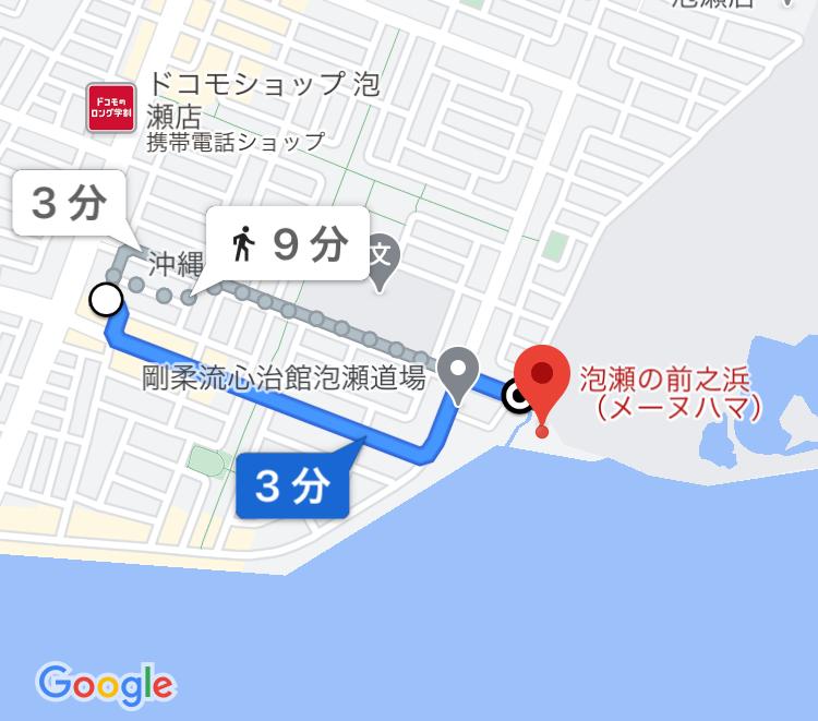 f:id:masahiko0819:20210227183634j:plain