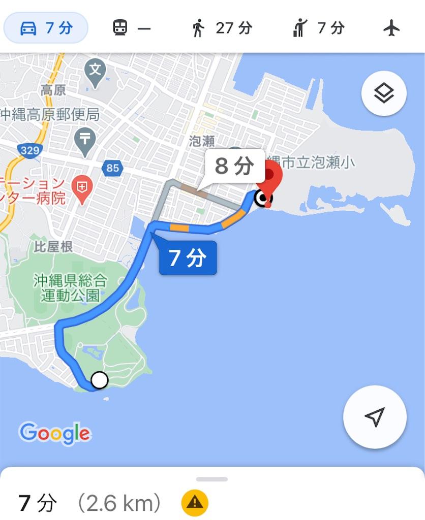 f:id:masahiko0819:20210418094436j:image