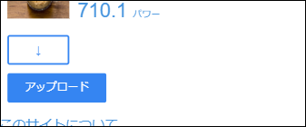 f:id:masahiko_of_joytoy:20171225143129p:plain
