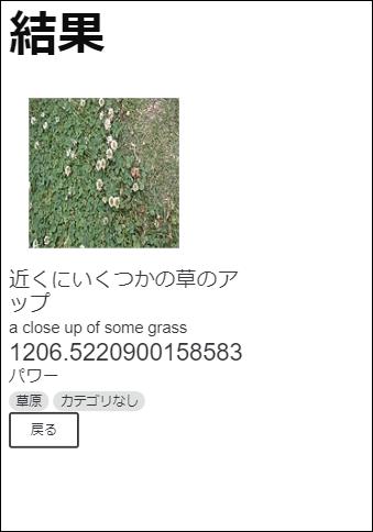 f:id:masahiko_of_joytoy:20171225143206p:plain