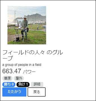 f:id:masahiko_of_joytoy:20171225143221p:plain