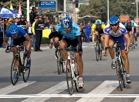 Tour of South China Sea 2nd stage