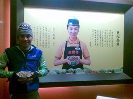 高級丼屋in香港?