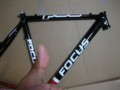Focus Cross Team '08